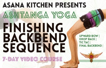 Ashtanga Yoga - Finishing Backbend Sequence
